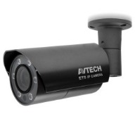AVTECH 5MP H.265 IR Bullet IP Camera